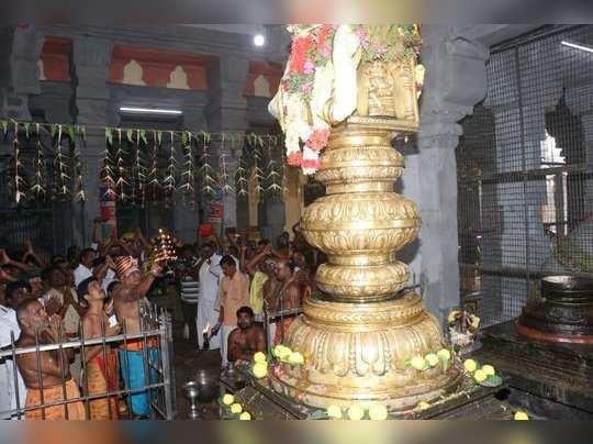 ராமேஸ்வரம் கோயிலில் மகா சிவராத்திரி விழா கொடியேற்றத்துடன் தொடக்கம்!