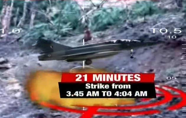 सर्जिकल स्ट्राइक 2.0: स्थानीय लोगों ने हवाई हमले की पुष्टि कर पाकिस्तान सरकार के दावों की उड़ाई धज्जियाँ