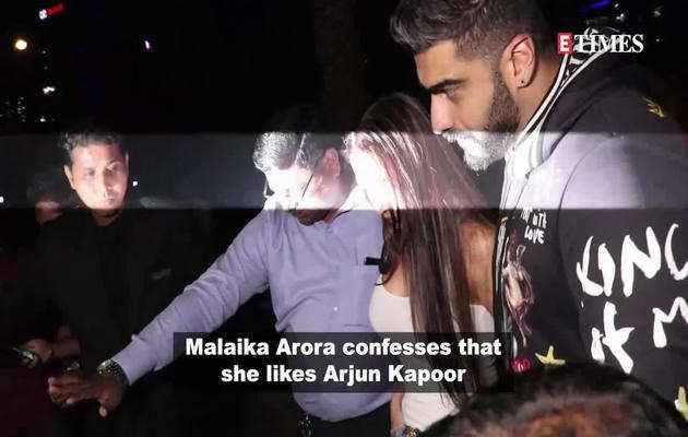 जब मलाइका अरोड़ा ने कहा 'मुझे अर्जुन कपूर पसंद हैं'