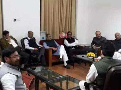 दिल्ली में विपक्षी दलों की बैठक (फाइल फोटो)