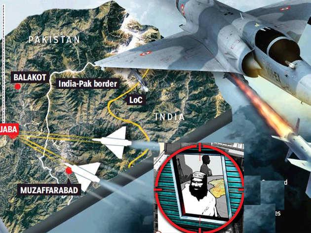 भारत ने पाकिस्तान को चकमा देकर किया हमला