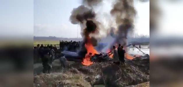 J&K: एयरफोर्स का फाइटर जेट बडगाम में हुआ क्रैश