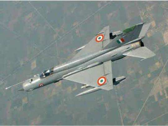 indian-air-force-maharashtr