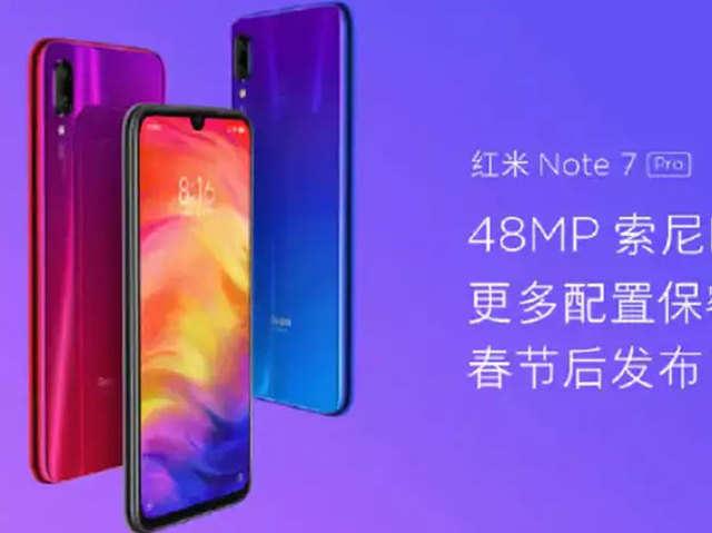 Redmi Note 7 के साथ कल लॉन्च हो सकता है Xiaomi Redmi Note 7 Pro