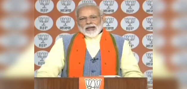 हमारी सेनाओं के सामर्थ्य पर हमें भरोसा है: PM नरेंद्र मोदी