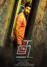 murder mystery arun vijay starrer thadam tamil movie review rating