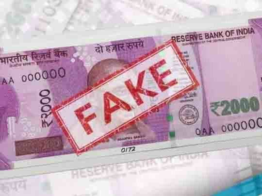 fake-currency 1