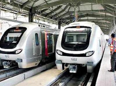 मुंबई मेट्रो वन