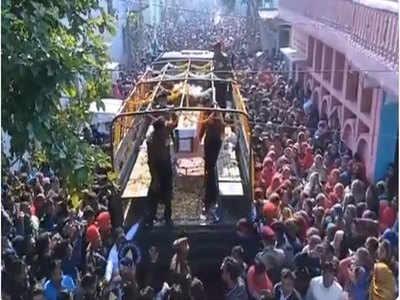 शहीद की अंतिम विदाई में उमड़ा जनसैलाब