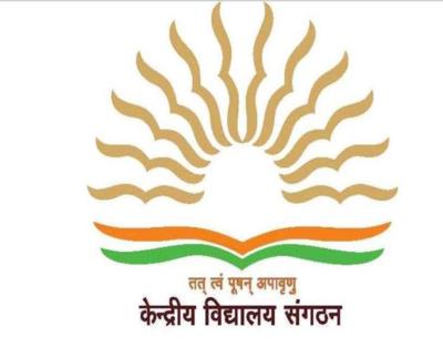 Kendriya Vidyalaya Admission 2019-20 begins, submit applicat ..