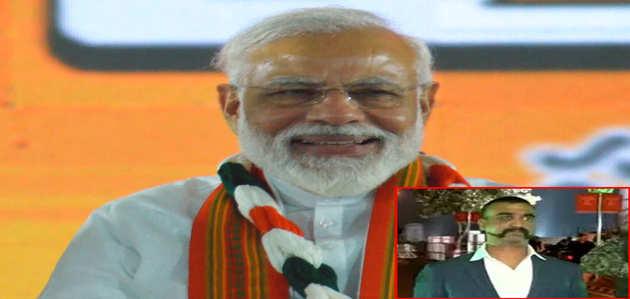 भारत लौटे विंग कमांडर अभिनंदन, प्रधानमंत्री मोदी ने ट्वीट कर कहा- सभी को आप पर गर्व