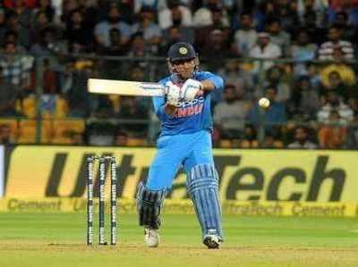 भारत ने ऑस्ट्रेलिया को पहले एकदिवसीय में दी मात