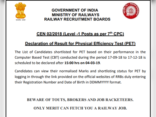 RRB Group D Result 2018 Date
