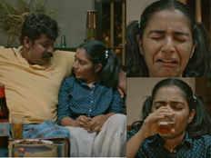 rajisha vijayans june malayalam movie new teaser is out now