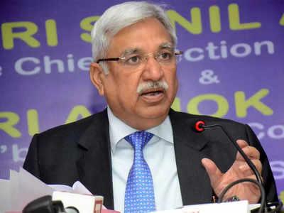 फाइल फोटो: मुख्य चुनाव आयुक्त सुनील अरोड़ा