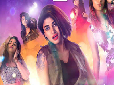 Image result for 90 movie tamil