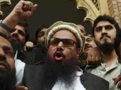 इमरान खान का दिखावा, जेयूडी और एफआईएफ को नहीं किया प्रतिबंधित