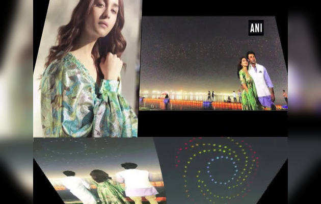 रणबीर-आलिया की फिल्म 'ब्रह्मास्त्र' के लोगो से उठा पर्दा