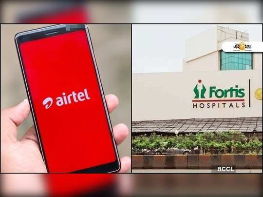 Fortis and Airtel