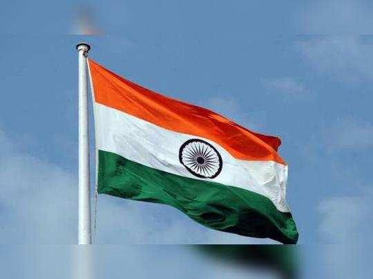 indian national flag.