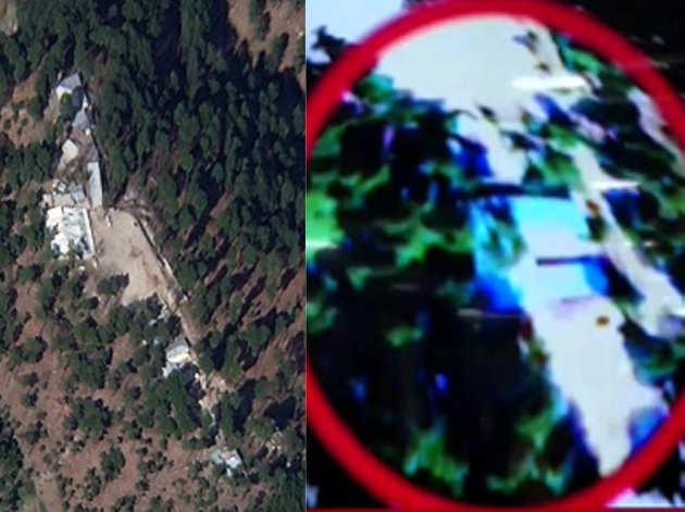 बालाकोट हमले से पहले और बाद की तस्वीरें