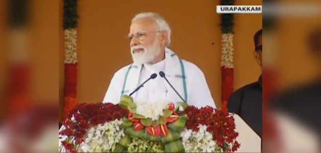 पीएम नरेंद्र मोदी ने चेन्नई सेंट्रल स्टेशन का नाम बदलकर एम जी रामचंद्रन के नाम पर करने की घोषणा की