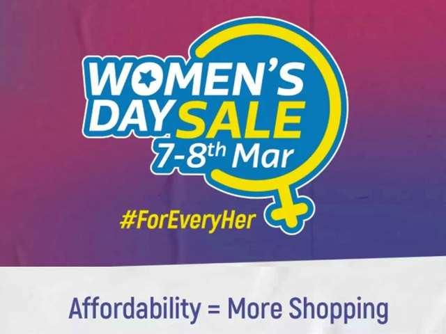 Flipkart Women's Day Sale: स्मार्टफोन पर मिल रही ₹19 हजार तक की छूट