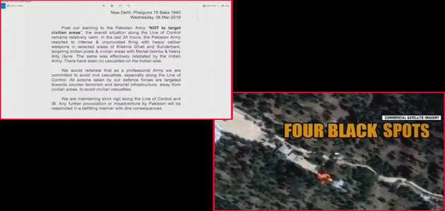 सेना की पाकिस्तान को चेतावनी, गोलीबारी में नागरिक इलाकों को न बनाए निशाना