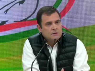 राहुल गांधी ने कहा- राफेल फाइल चोरी मामले में पीएम पर भी हो एफआईआर