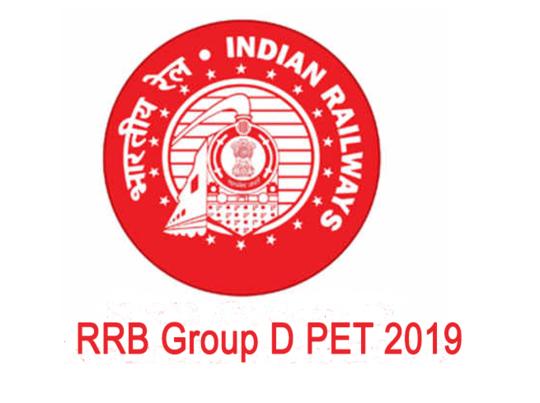 RRB-Group-D-PET-2019