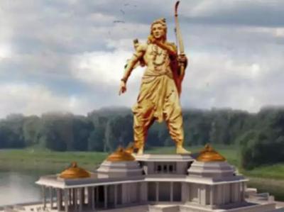 अयोध्या में स्थापित होगी भगवान राम की विशाल प्रतिमा