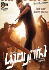 atharvaa megha akash starrer boomerang tamil movie review rating