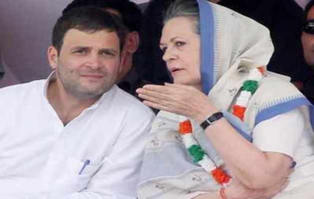 लोक सभा चुनाव के लिए कांग्रेस की पहली लिस्ट जारी