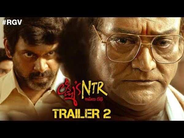 rgv lakshmis ntr movie trailer 2