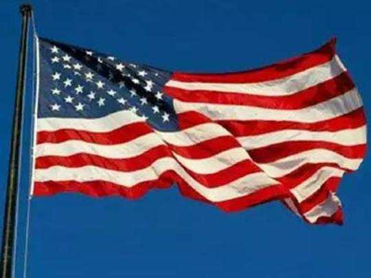 us-flag-maharashtratimes
