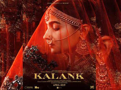 फिल्म कलंक के लिए आलिया का पोस्टर