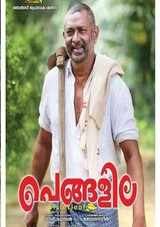 director tv chandrans pengalila malayalam movie review rating