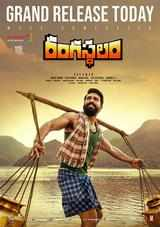 rangasthalam movie review and rating in telugu