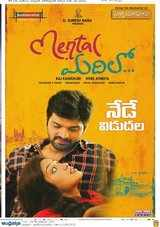 mental madhilo review in telugu