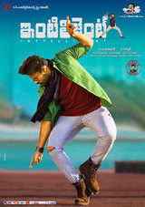 intelligent telugu movie review and rating