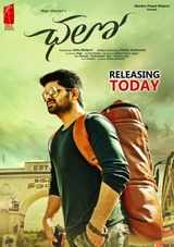 chalo telugu movie review and ratings