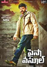 balakrishna paisa vasool telugu movie review rating response