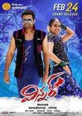 winner movie review in telugu