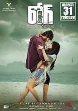 rogue telugu movie review