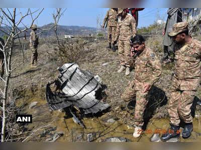 पाकिस्तानी क्षेत्र में मिला था विमान का मलबा