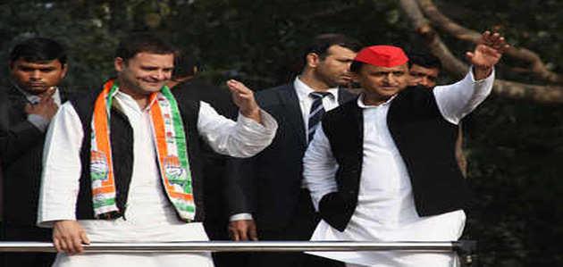टार्गेट यूपी के बीच महाराष्ट्र में BSP-SP को कांग्रेस देगी ऑफर