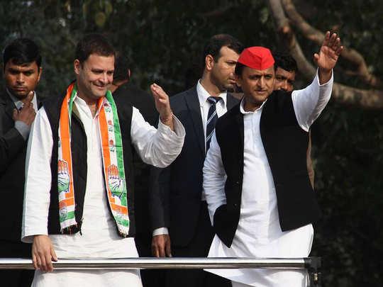 अखिलेश यादव और राहुल गांधी (फाइल फोटो)