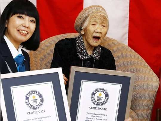 116-year-old Japanese woman Kane Tanaka celebrates during a ceremony to recognise her as the worlds oldest person living and worlds oldest woman living by the Guinness World Records in Fukuoka