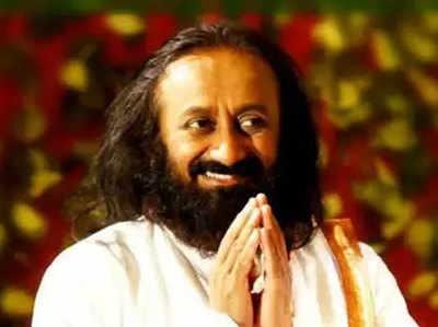 श्री श्री रविशंकर (फाइल फोटो)