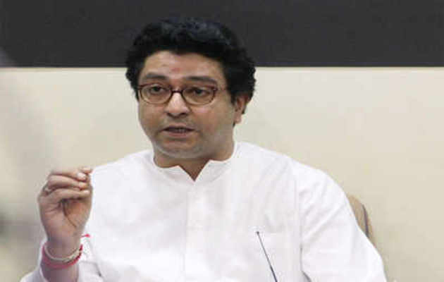 लोकसभा चुनाव: राज ठाकरे ने कहा, 'पुलवामा जैसे और हमले हो सकते हैं'